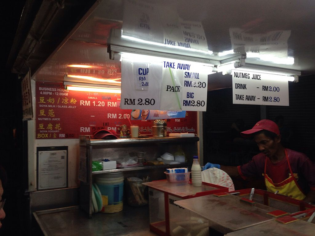 """Photo of Kimberley Street Soya Milk - Food Cart  by <a href=""""/members/profile/JeppoMAX"""">JeppoMAX</a> <br/>Current signage <br/> March 24, 2018  - <a href='/contact/abuse/image/54225/375208'>Report</a>"""