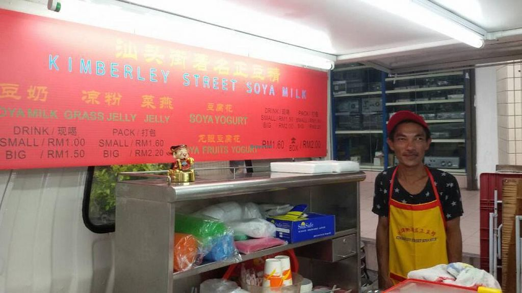 """Photo of Kimberley Street Soya Milk - Food Cart  by <a href=""""/members/profile/community"""">community</a> <br/>Kimberley Street Soya Milk - Food Cart <br/> December 30, 2014  - <a href='/contact/abuse/image/54225/89025'>Report</a>"""