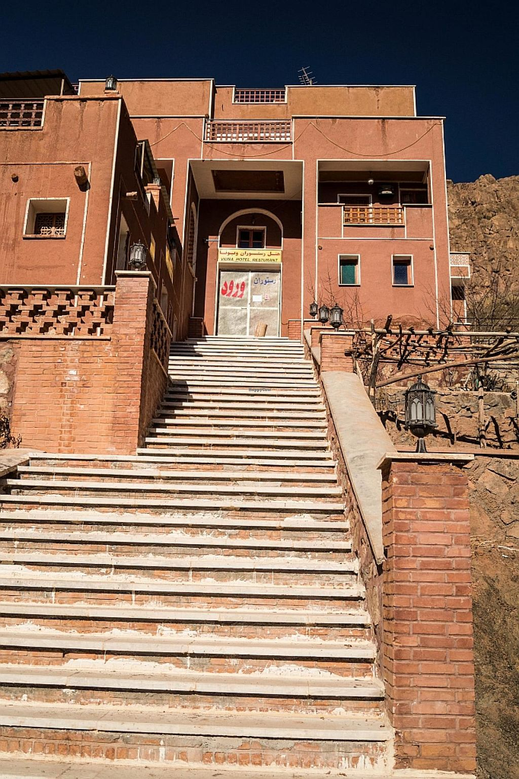 """Photo of Viuna Hotel and Restaurant  by <a href=""""/members/profile/danielpoland"""">danielpoland</a> <br/>Abyaneh Viuna Hotel that serves vegan food. Owner know difference between vegan and vegetarian.  <br/> January 5, 2015  - <a href='/contact/abuse/image/54314/89594'>Report</a>"""