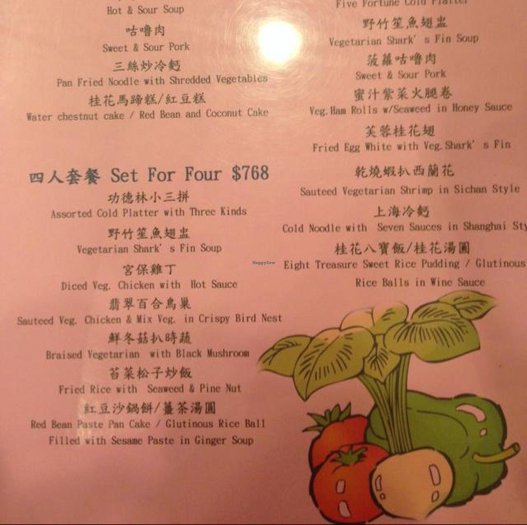 "Photo of Kung Tak Lam - Tsim Tsa Tsui  by <a href=""/members/profile/Keelynm"">Keelynm</a> <br/>We ate the Set For Four Menu <br/> November 12, 2014  - <a href='/contact/abuse/image/5444/85389'>Report</a>"