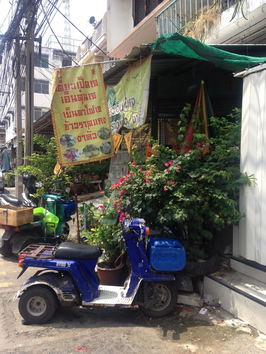"Photo of The Vegetarian Society Nawamin  by <a href=""/members/profile/harryang"">harryang</a> <br/>Another vegetarian eatery nearby at Nawamin Soi 42 <br/> March 2, 2018  - <a href='/contact/abuse/image/54635/365729'>Report</a>"