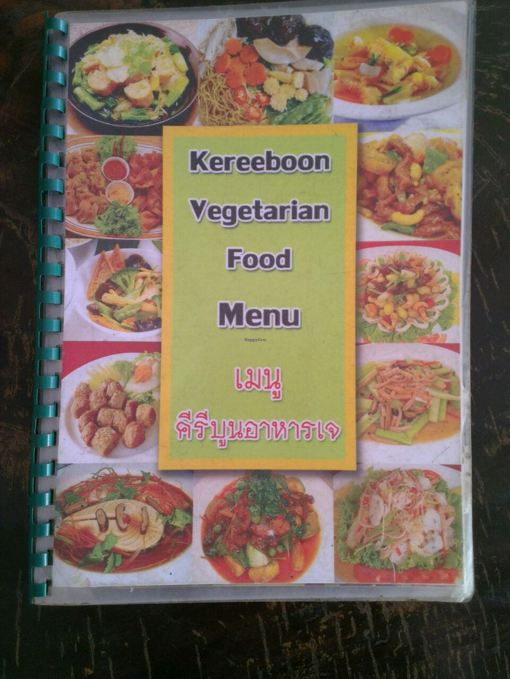 """Photo of CLOSED: Keereboon Vegetarian Food  by <a href=""""/members/profile/jeroenkusters"""">jeroenkusters</a> <br/>Thai and English menu <br/> January 22, 2015  - <a href='/contact/abuse/image/54802/91047'>Report</a>"""