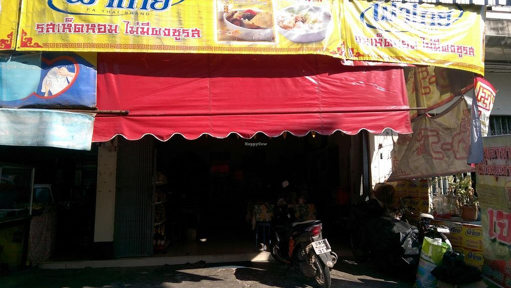 """Photo of Buriram Jai  by <a href=""""/members/profile/An%20Drew"""">An Drew</a> <br/>Shop front <br/> January 19, 2015  - <a href='/contact/abuse/image/54848/90735'>Report</a>"""