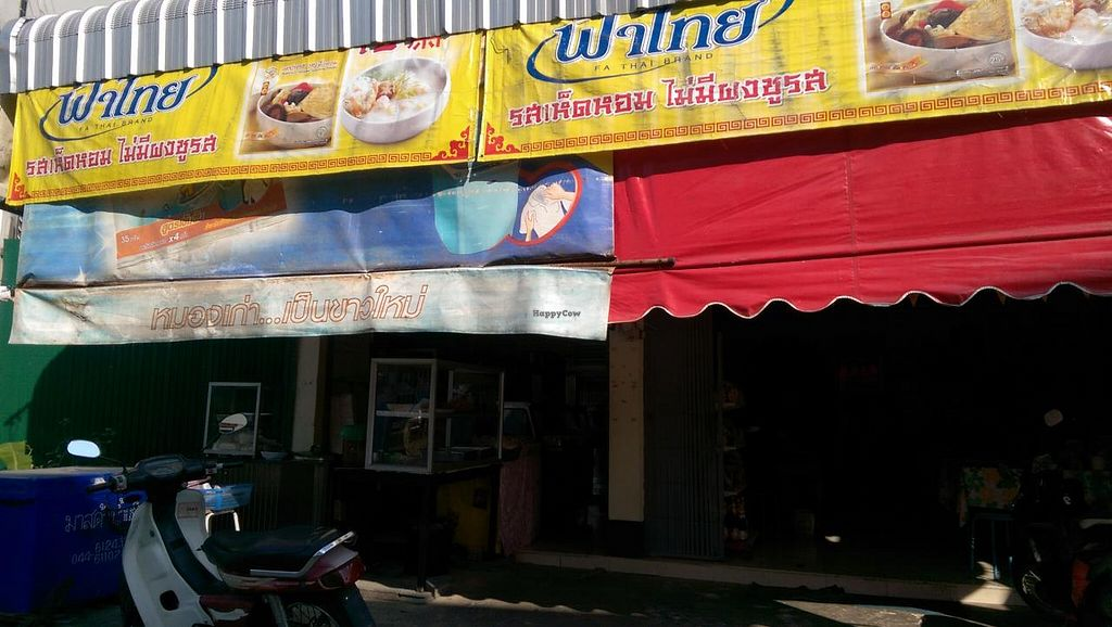 """Photo of Buriram Jai  by <a href=""""/members/profile/An%20Drew"""">An Drew</a> <br/>Outside <br/> January 19, 2015  - <a href='/contact/abuse/image/54848/90737'>Report</a>"""