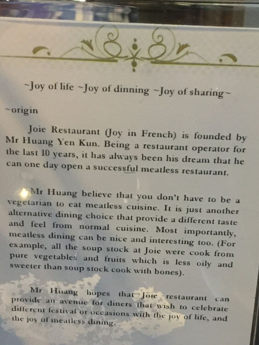 """Photo of Joie Restaurant  by <a href=""""/members/profile/WFPB52"""">WFPB52</a> <br/>Joie Story <br/> February 8, 2018  - <a href='/contact/abuse/image/54966/356441'>Report</a>"""