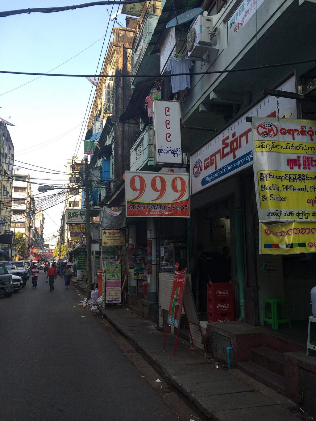 """Photo of 999 Shan Noodle Shop  by <a href=""""/members/profile/Plantpower"""">Plantpower</a> <br/>999 Shan Noodle Shop from the street <br/> March 23, 2015  - <a href='/contact/abuse/image/55096/96626'>Report</a>"""
