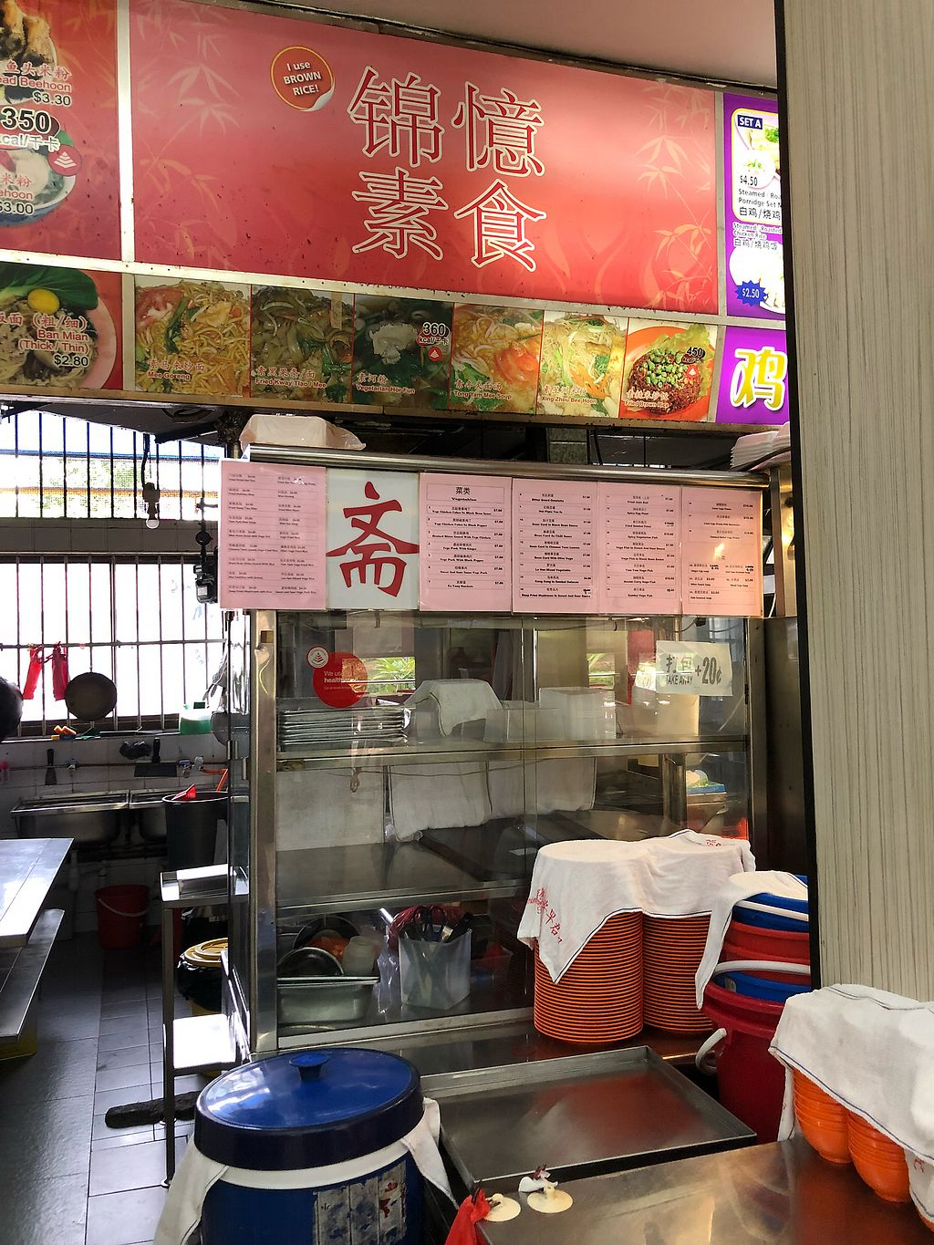"""Photo of Jing Yi Vegetarian Stall  by <a href=""""/members/profile/AmyLeySzeThoo"""">AmyLeySzeThoo</a> <br/>Stall front  <br/> April 6, 2018  - <a href='/contact/abuse/image/55102/381416'>Report</a>"""