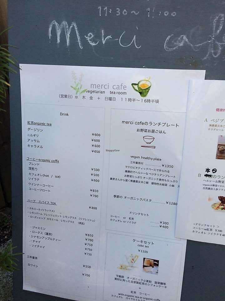 """Photo of Merci Cafe  by <a href=""""/members/profile/twocats"""">twocats</a> <br/>lunch and tea menu <br/> June 17, 2017  - <a href='/contact/abuse/image/55137/269904'>Report</a>"""