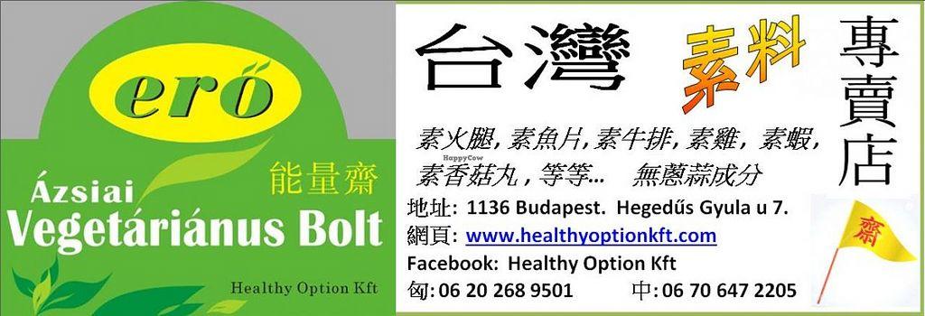 "Photo of Ero Azsiai Vegetarianus Bolt  by <a href=""/members/profile/jaimetiu"">jaimetiu</a> <br/>Chinese Advertisement <br/> February 7, 2015  - <a href='/contact/abuse/image/55366/92469'>Report</a>"