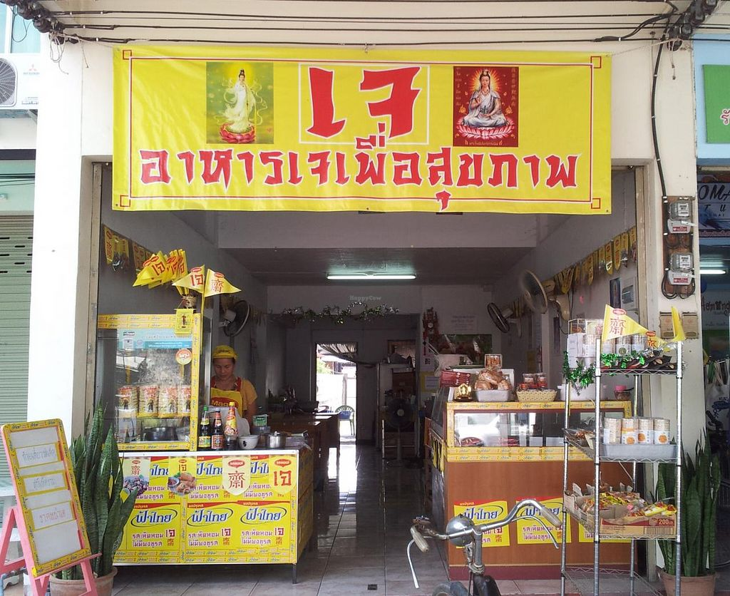 "Photo of CLOSED: Vegetarian  by <a href=""/members/profile/jre8995"">jre8995</a> <br/>The shop front <br/> February 6, 2015  - <a href='/contact/abuse/image/55481/92422'>Report</a>"