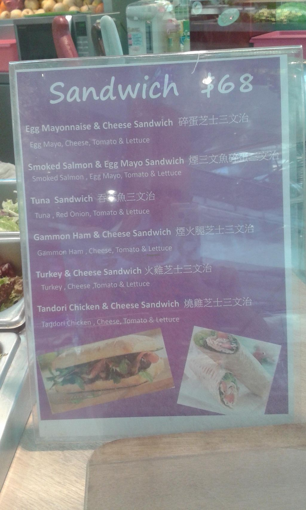 """Photo of CLOSED: Big Chill Juice Bar  by <a href=""""/members/profile/Stevie"""">Stevie</a> <br/>Sandwich menu <br/> October 24, 2015  - <a href='/contact/abuse/image/55543/122383'>Report</a>"""