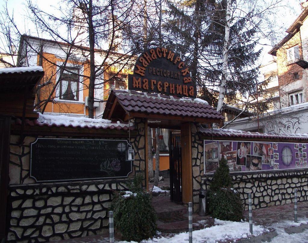"Photo of REMOVED: Manastirska Magernitza  by <a href=""/members/profile/Joanna%20Karatsaneva"">Joanna Karatsaneva</a> <br/>Exterior-from the street <br/> February 17, 2015  - <a href='/contact/abuse/image/55648/93385'>Report</a>"