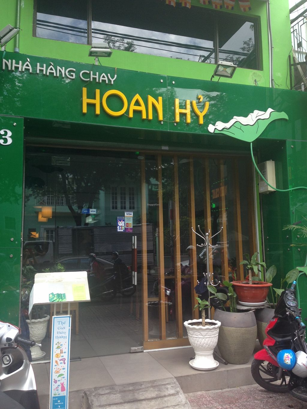 """Photo of Hoan Hy 2  by <a href=""""/members/profile/Stevie"""">Stevie</a> <br/>4 <br/> September 26, 2015  - <a href='/contact/abuse/image/55700/119255'>Report</a>"""