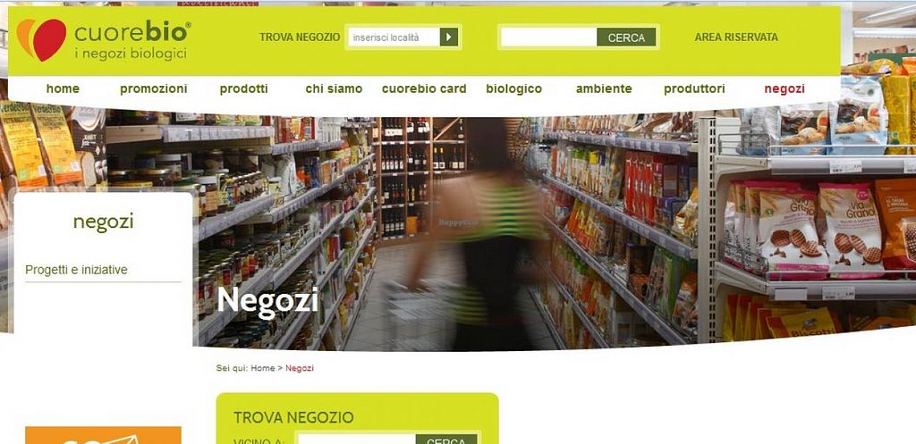 """Photo of CuoreBio  by <a href=""""/members/profile/community"""">community</a> <br/>CuoreBio <br/> February 16, 2015  - <a href='/contact/abuse/image/55717/93231'>Report</a>"""