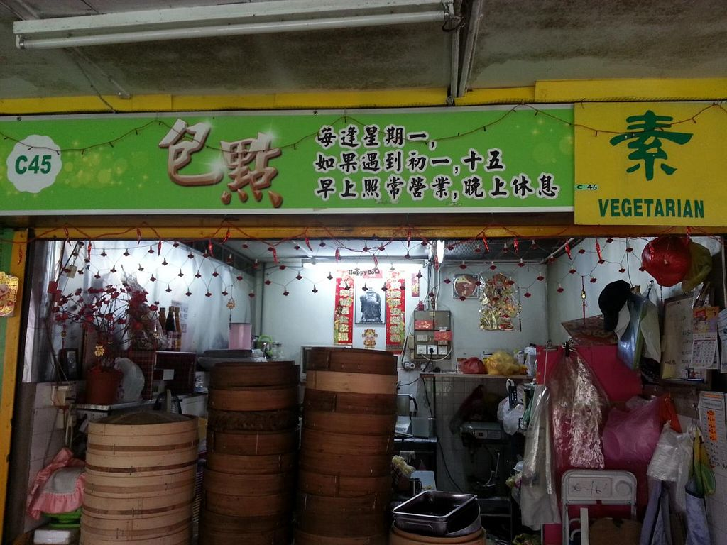 """Photo of Tian Tian Vegetarian  by <a href=""""/members/profile/G-MaxzLye"""">G-MaxzLye</a> <br/>beside stall, selling chinese buns <br/> May 13, 2015  - <a href='/contact/abuse/image/55864/102073'>Report</a>"""