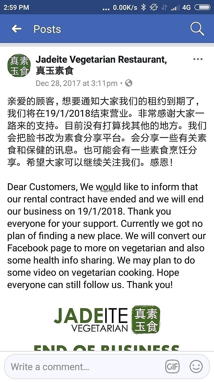 """Photo of CLOSED: Jadeite Vegetarian  by <a href=""""/members/profile/kwatoyo"""">kwatoyo</a> <br/>permanent close from 19-Jan-2018 <br/> January 12, 2018  - <a href='/contact/abuse/image/56176/345671'>Report</a>"""