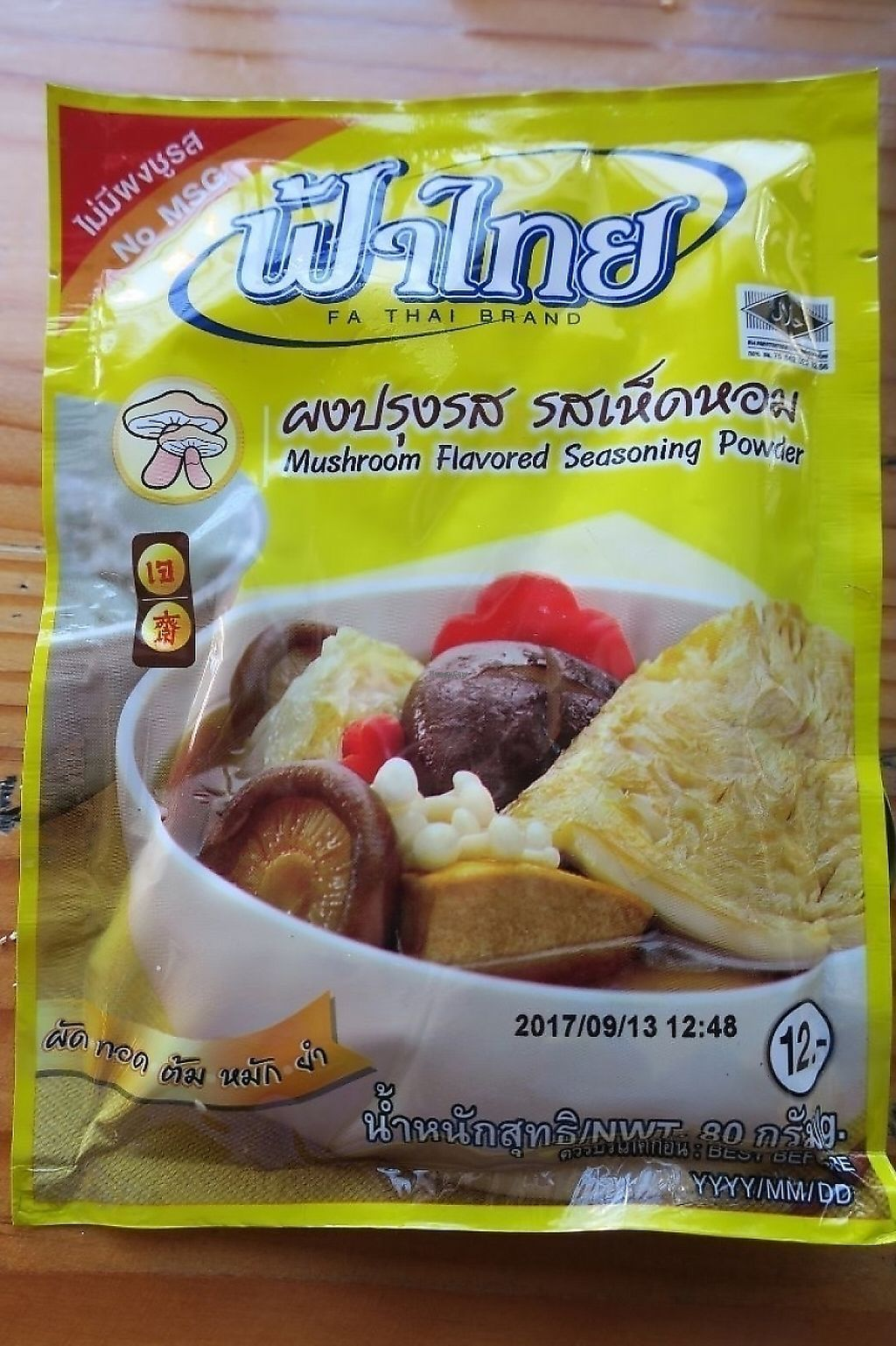 """Photo of Nitya Jay Vegetarian  by <a href=""""/members/profile/parakitch"""">parakitch</a> <br/>seasoning powder without MSG that was sold at this shop <br/> November 22, 2016  - <a href='/contact/abuse/image/56332/193287'>Report</a>"""