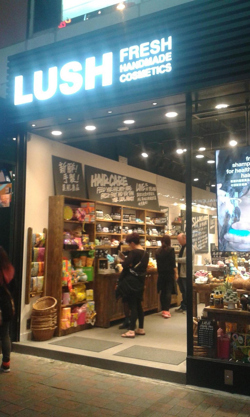 """Photo of Lush - Causeway Bay  by <a href=""""/members/profile/Stevie"""">Stevie</a> <br/>1 <br/> March 23, 2015  - <a href='/contact/abuse/image/56451/96664'>Report</a>"""