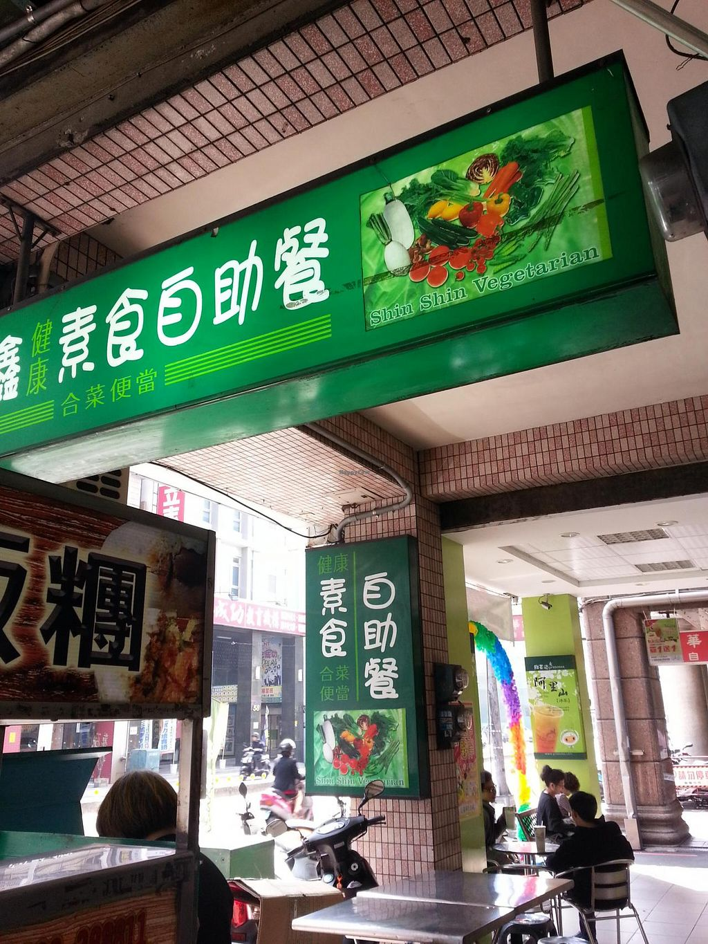 """Photo of Shin Shin Restaurant  by <a href=""""/members/profile/Nikki1801"""">Nikki1801</a> <br/>signage! <br/> March 21, 2015  - <a href='/contact/abuse/image/56491/96369'>Report</a>"""
