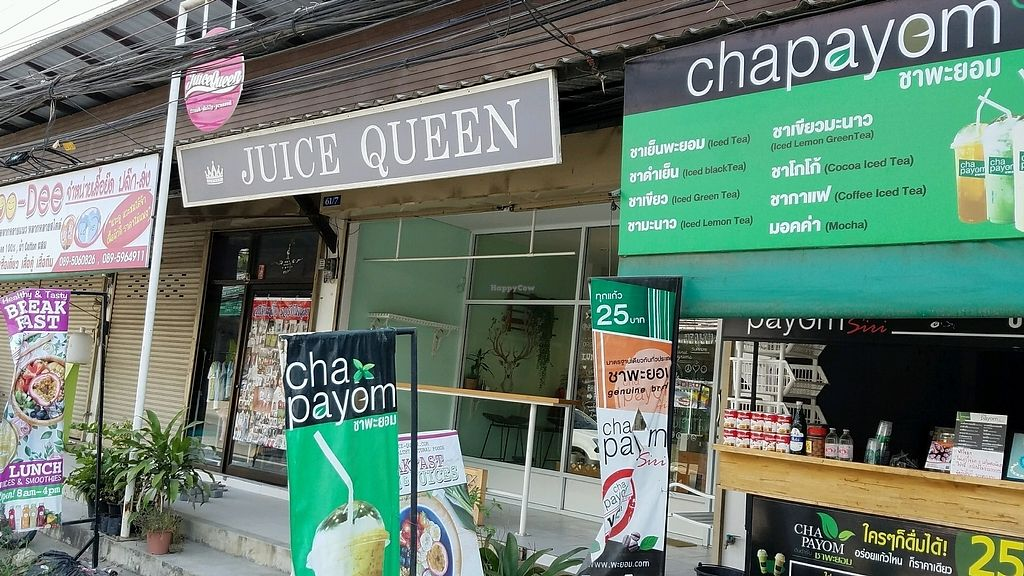 """Photo of Juice Queen  by <a href=""""/members/profile/eric"""">eric</a> <br/>signage <br/> January 10, 2018  - <a href='/contact/abuse/image/56542/344884'>Report</a>"""