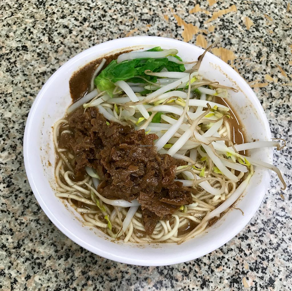 """Photo of Wei Zhen Hao Su Shi - Food Stall  by <a href=""""/members/profile/nh0979"""">nh0979</a> <br/>麻醬亁麵 <br/> November 8, 2017  - <a href='/contact/abuse/image/56614/323132'>Report</a>"""