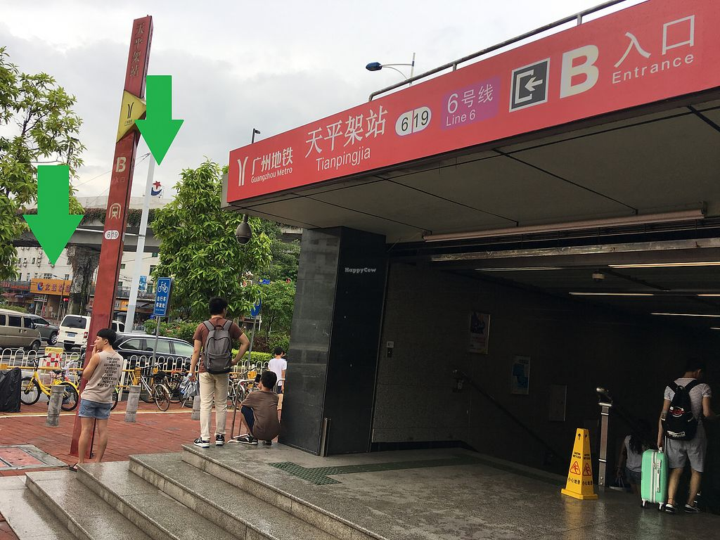 """Photo of Wen Xing Vegetarian - Shatai S Road  by <a href=""""/members/profile/Stevie"""">Stevie</a> <br/>See arrows in pic for location from Tiangpingjia metro exit B <br/> October 3, 2017  - <a href='/contact/abuse/image/56706/311386'>Report</a>"""