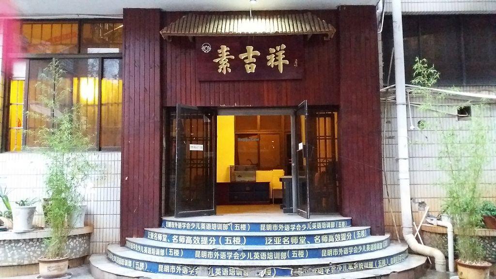 """Photo of Su Ji Xiang  by <a href=""""/members/profile/huawhenua"""">huawhenua</a> <br/>Entrance to Su Ji Xiang Buffet <br/> May 16, 2017  - <a href='/contact/abuse/image/56710/259286'>Report</a>"""