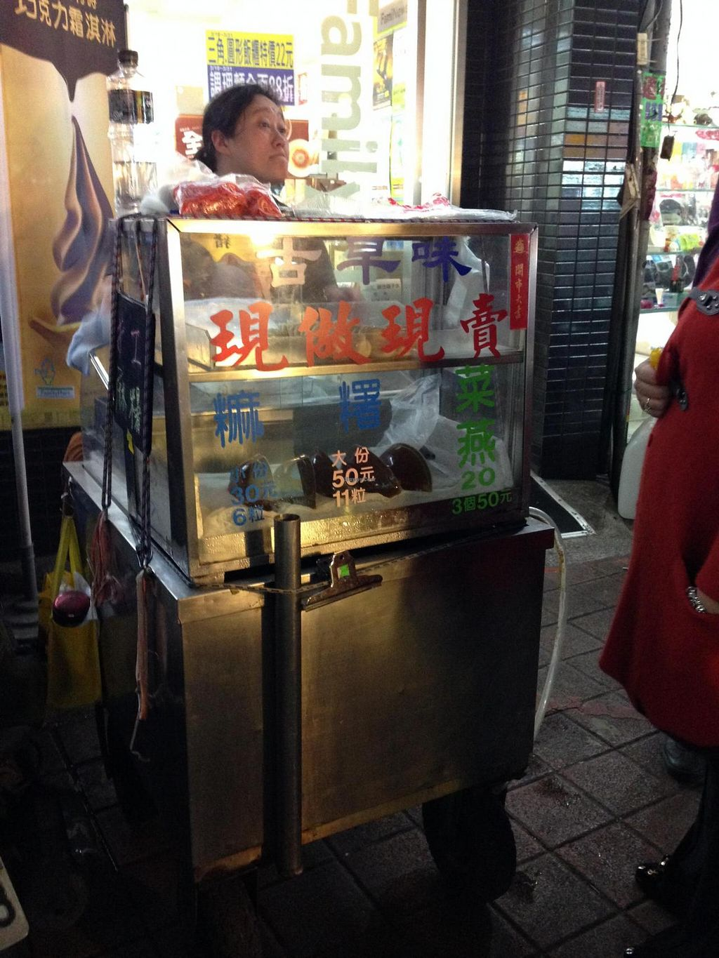 """Photo of Ma Shu Cai Yan - Food Stall  by <a href=""""/members/profile/Stevie"""">Stevie</a> <br/>1 <br/> March 20, 2015  - <a href='/contact/abuse/image/56715/96353'>Report</a>"""