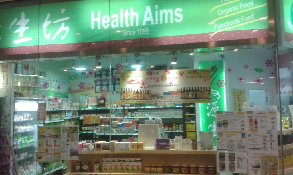 """Photo of Health Aims - Hung Hom  by <a href=""""/members/profile/Stevie"""">Stevie</a> <br/>Shop front <br/> April 20, 2015  - <a href='/contact/abuse/image/56810/99756'>Report</a>"""