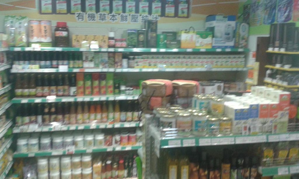 """Photo of Health Aims - Hung Hom  by <a href=""""/members/profile/Stevie"""">Stevie</a> <br/>Inside again <br/> April 20, 2015  - <a href='/contact/abuse/image/56810/99758'>Report</a>"""