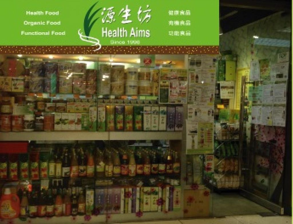 """Photo of Health Aims - Nan Fung Plaza  by <a href=""""/members/profile/Stevie"""">Stevie</a> <br/>1 <br/> May 28, 2015  - <a href='/contact/abuse/image/56859/103921'>Report</a>"""