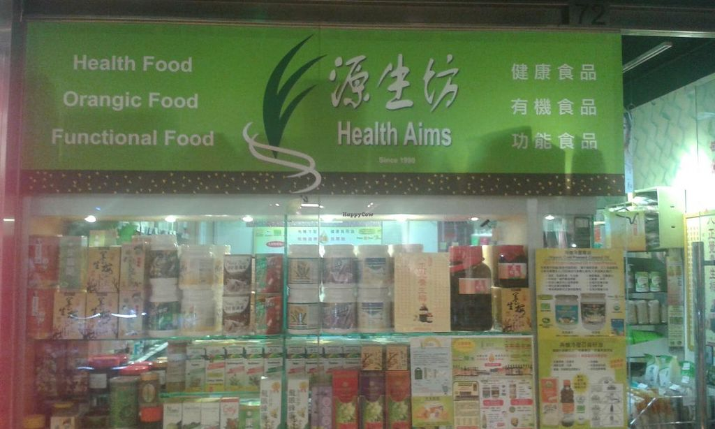 """Photo of Health Aims - Tsuen Wan  by <a href=""""/members/profile/Stevie"""">Stevie</a> <br/>1 <br/> May 12, 2015  - <a href='/contact/abuse/image/56860/101980'>Report</a>"""