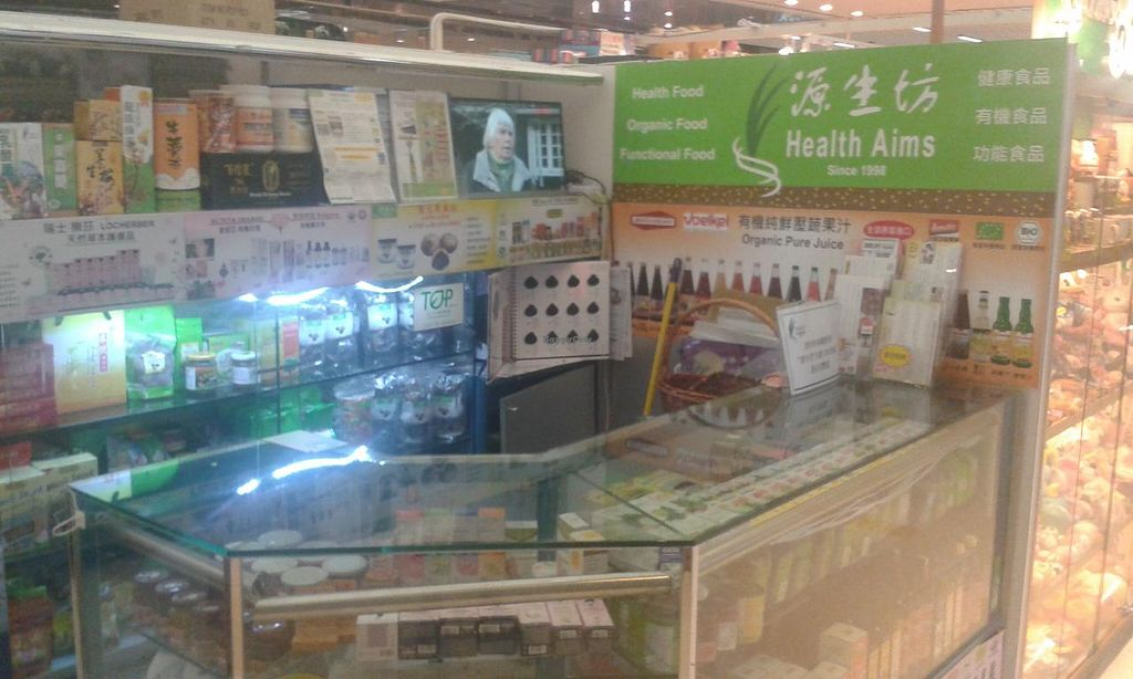 """Photo of Health Aims - Tsuen Wan  by <a href=""""/members/profile/Stevie"""">Stevie</a> <br/>2 <br/> May 12, 2015  - <a href='/contact/abuse/image/56860/101981'>Report</a>"""