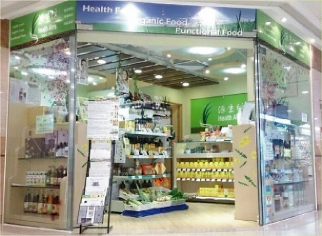 """Photo of Health Aims - Ma On Shan  by <a href=""""/members/profile/Stevie"""">Stevie</a> <br/>Shop front <br/> May 26, 2015  - <a href='/contact/abuse/image/56863/103554'>Report</a>"""