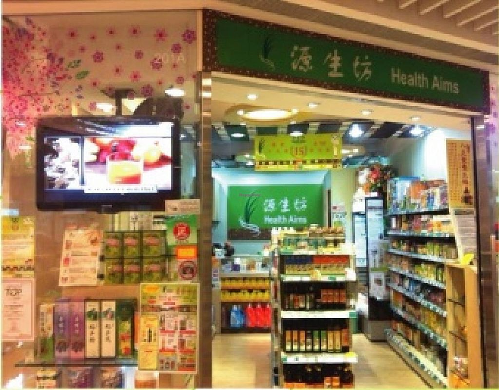 """Photo of Health Aims - Tai Po  by <a href=""""/members/profile/Stevie"""">Stevie</a> <br/>Shop front <br/> May 26, 2015  - <a href='/contact/abuse/image/56864/103555'>Report</a>"""