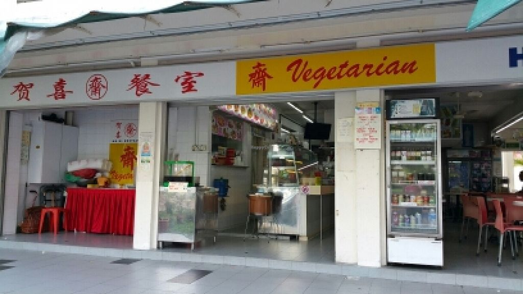 """Photo of He Xi Vegetarian  by <a href=""""/members/profile/alicel"""">alicel</a> <br/>shop front  <br/> February 28, 2016  - <a href='/contact/abuse/image/56877/138041'>Report</a>"""