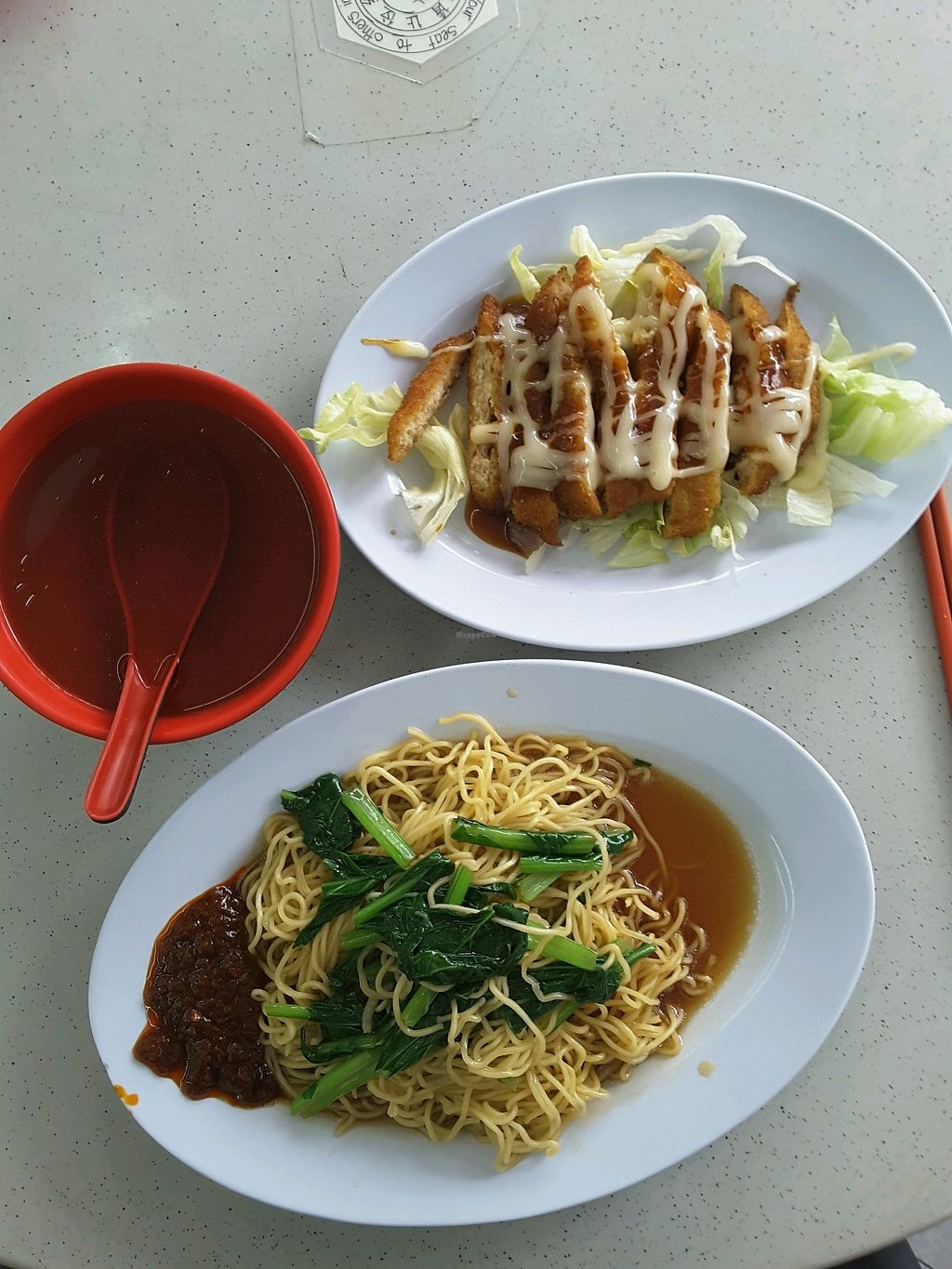 """Photo of He Xi Vegetarian  by <a href=""""/members/profile/Allan3847"""">Allan3847</a> <br/>Veg Chicken Cutlet Noodle 香炸鸡扒面 <br/> December 12, 2017  - <a href='/contact/abuse/image/56877/334845'>Report</a>"""
