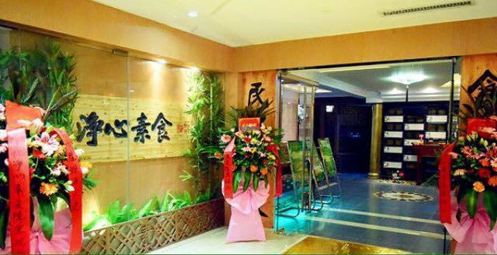 """Photo of Jing Xin Vegetarian  by <a href=""""/members/profile/harryang"""">harryang</a> <br/>Jing Xin <br/> January 12, 2017  - <a href='/contact/abuse/image/56889/211348'>Report</a>"""
