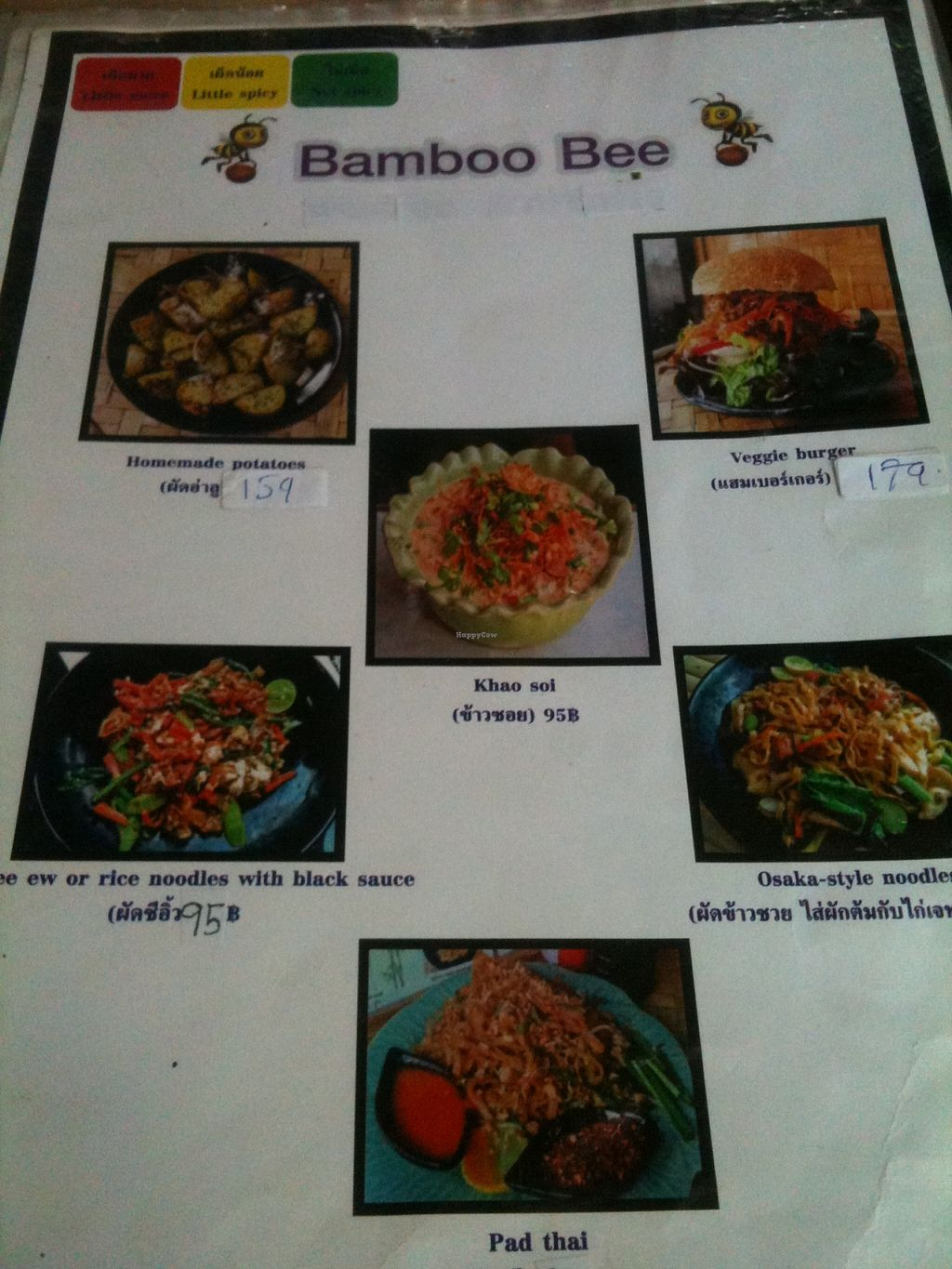 "Photo of CLOSED: Bamboo Bee Vegetarian  by <a href=""/members/profile/CaluCalu"">CaluCalu</a> <br/>menu <br/> January 29, 2016  - <a href='/contact/abuse/image/56995/134057'>Report</a>"