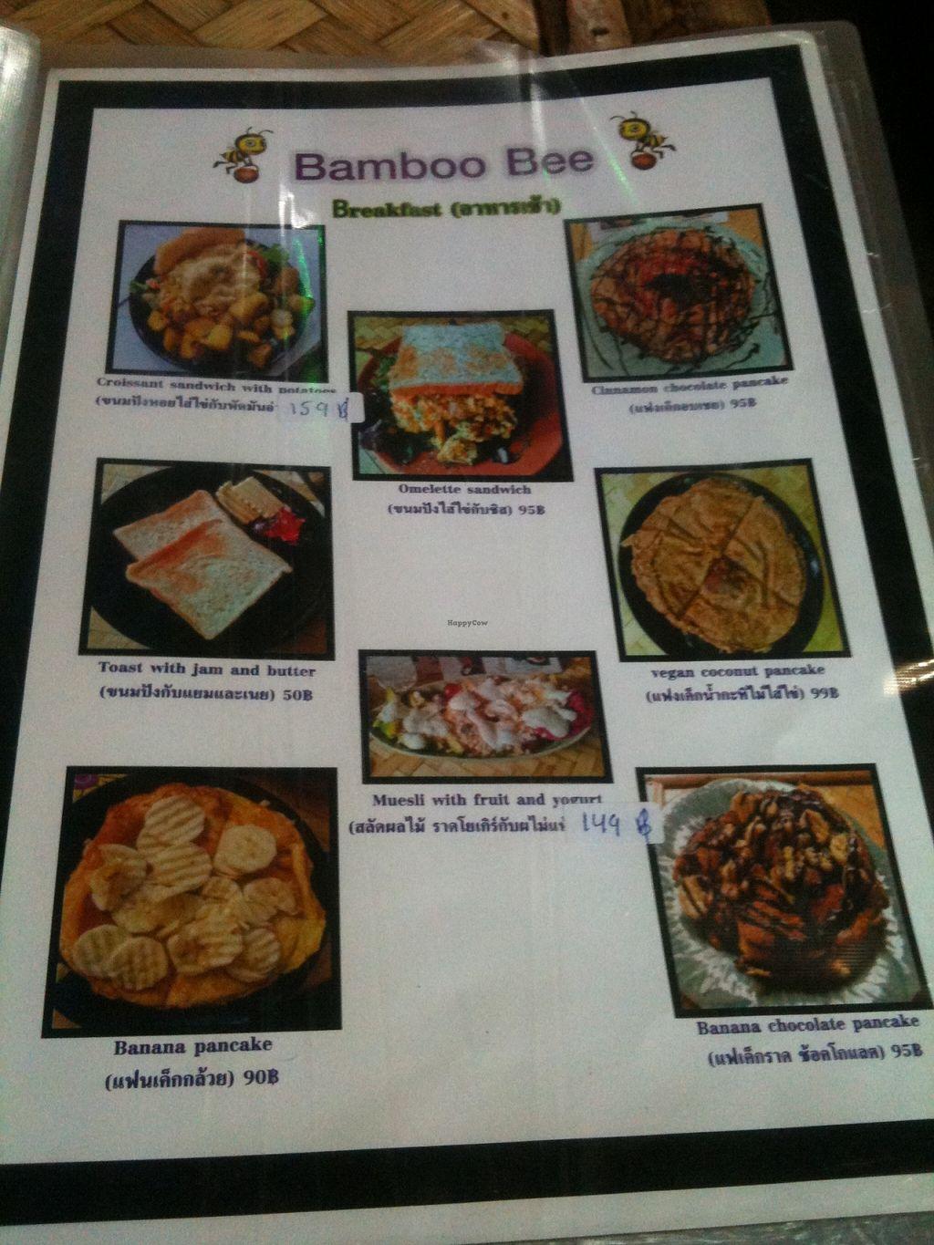 "Photo of CLOSED: Bamboo Bee Vegetarian  by <a href=""/members/profile/CaluCalu"">CaluCalu</a> <br/>menu <br/> January 29, 2016  - <a href='/contact/abuse/image/56995/134060'>Report</a>"