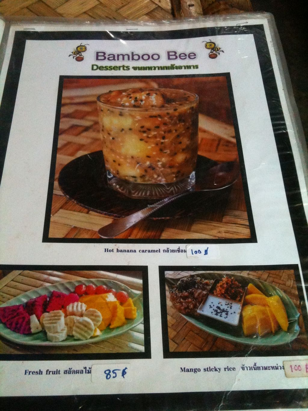 "Photo of CLOSED: Bamboo Bee Vegetarian  by <a href=""/members/profile/CaluCalu"">CaluCalu</a> <br/>menu <br/> January 29, 2016  - <a href='/contact/abuse/image/56995/134061'>Report</a>"