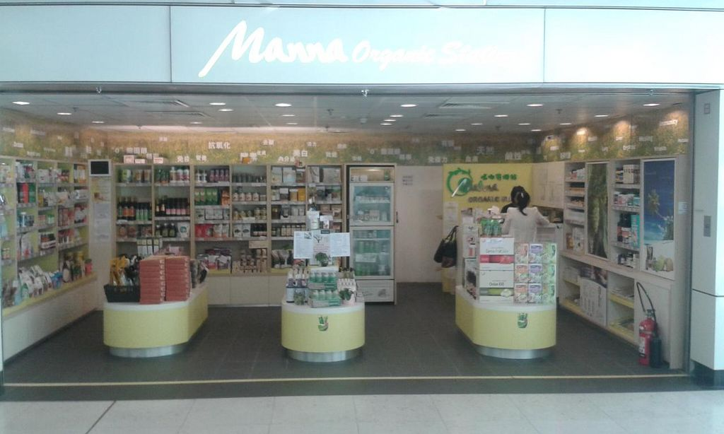 """Photo of Manna Organic Station - Mei Foo  by <a href=""""/members/profile/Stevie"""">Stevie</a> <br/>Shop front <br/> April 14, 2015  - <a href='/contact/abuse/image/57021/99016'>Report</a>"""