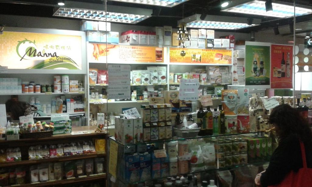 "Photo of Manna Organic Station - Wan Chai  by <a href=""/members/profile/Stevie"">Stevie</a> <br/>Shop from outside <br/> April 12, 2015  - <a href='/contact/abuse/image/57022/98704'>Report</a>"