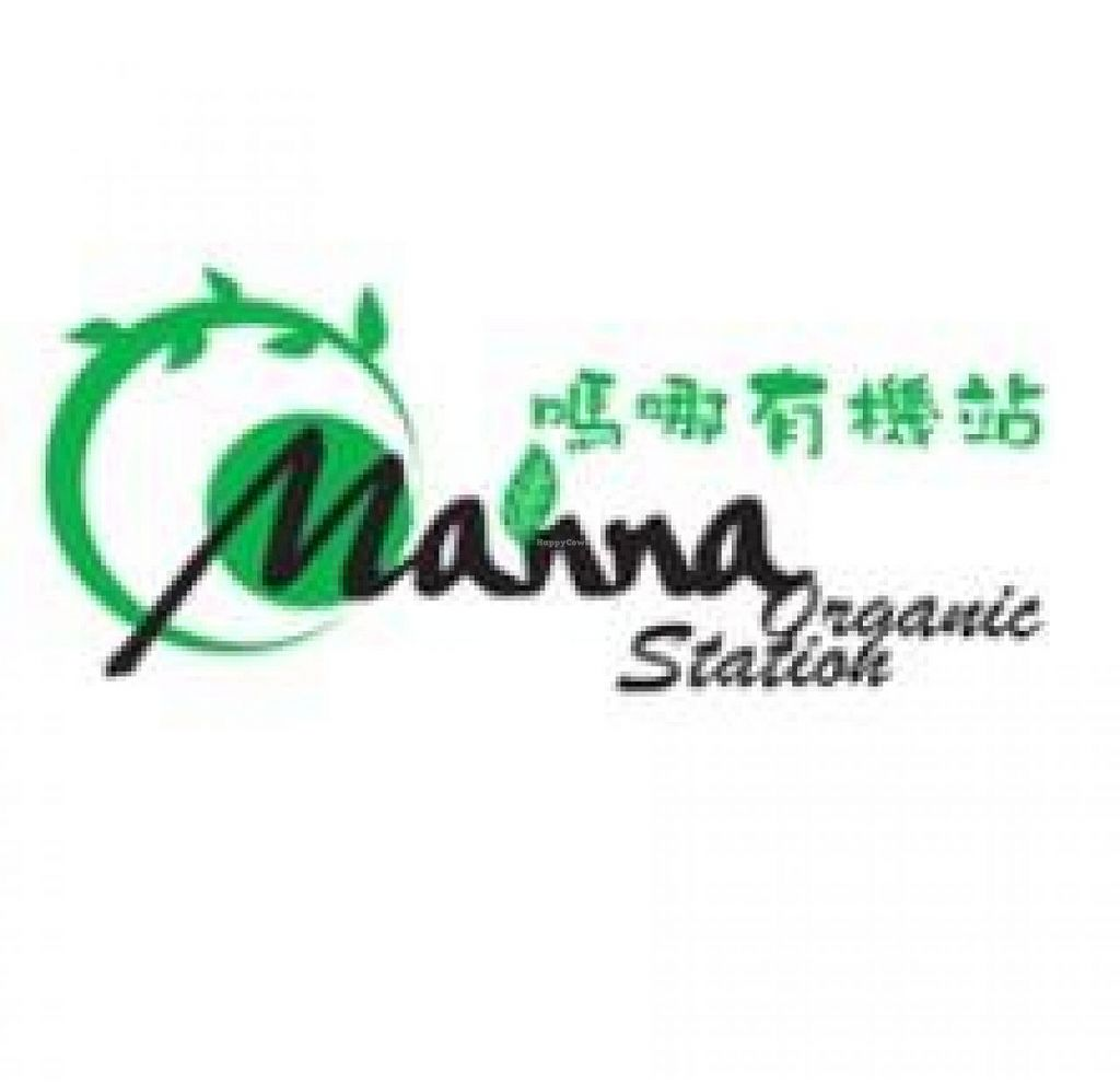 "Photo of Manna Organic Station and Sense - Lok Fu  by <a href=""/members/profile/community"">community</a> <br/>Manna Organic Station <br/> March 31, 2015  - <a href='/contact/abuse/image/57023/97468'>Report</a>"