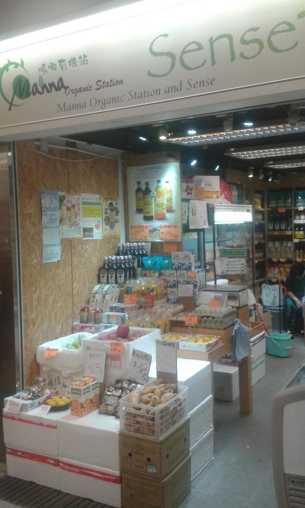 """Photo of Manna Organic Station and Sense - Lok Fu  by <a href=""""/members/profile/Stevie"""">Stevie</a> <br/>Shop front <br/> April 20, 2015  - <a href='/contact/abuse/image/57023/99765'>Report</a>"""