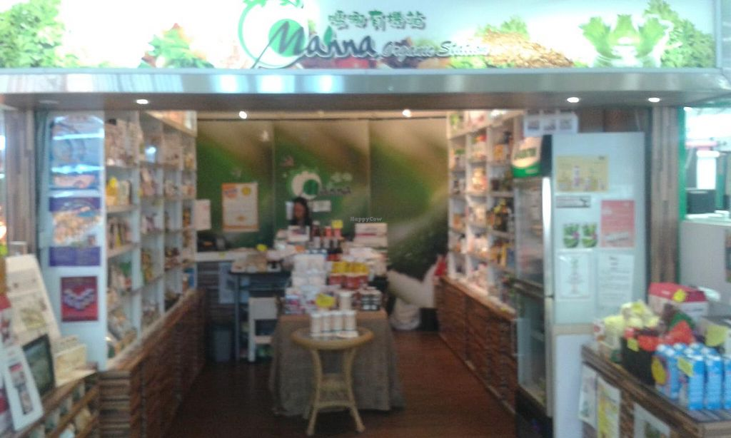 """Photo of Manna Organic Station - Tai Po Plaza  by <a href=""""/members/profile/Stevie"""">Stevie</a> <br/>Inside (apols for the blur) <br/> May 26, 2015  - <a href='/contact/abuse/image/57058/103543'>Report</a>"""