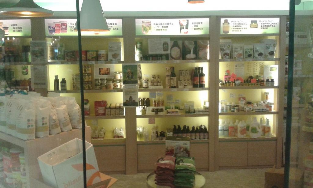 """Photo of Manna Organic Station - Tuen Mun  by <a href=""""/members/profile/Stevie"""">Stevie</a> <br/>Inside <br/> June 2, 2015  - <a href='/contact/abuse/image/57059/104486'>Report</a>"""