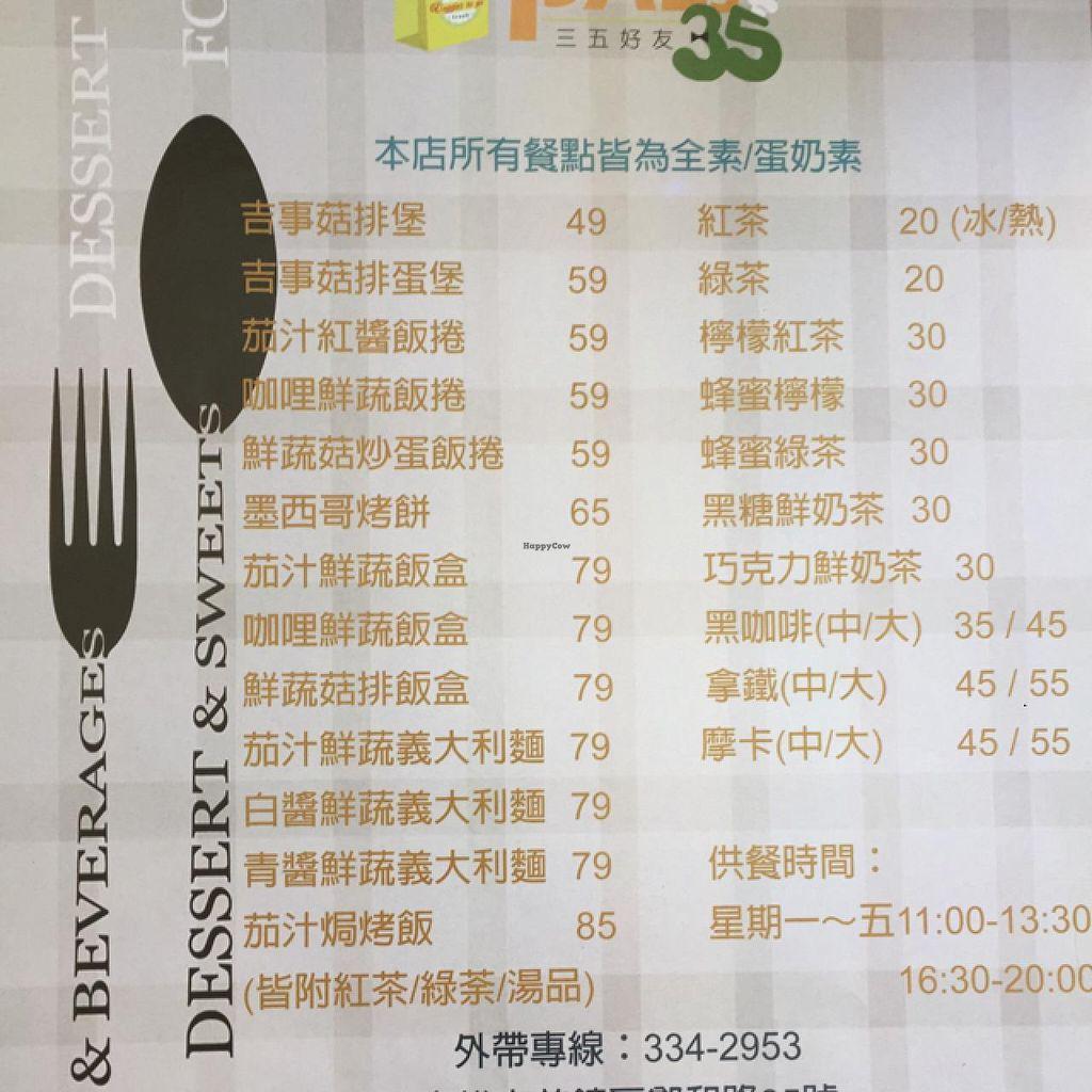 """Photo of Pals 35 Veggie  by <a href=""""/members/profile/Mei%2C%20Lu"""">Mei, Lu</a> <br/>menu <br/> June 1, 2015  - <a href='/contact/abuse/image/57202/104452'>Report</a>"""