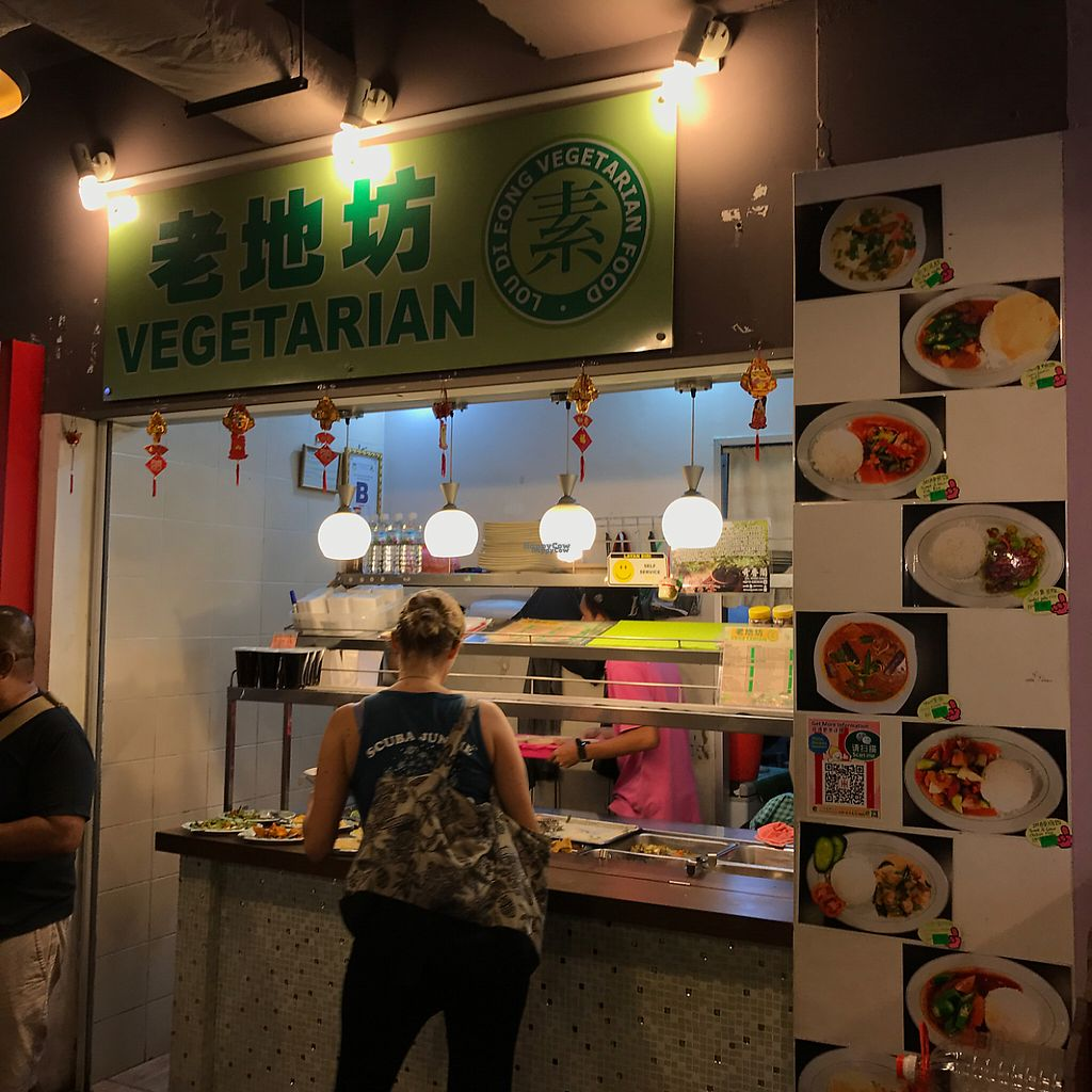 """Photo of Lau Di Fong Vegetarian  by <a href=""""/members/profile/earthville"""">earthville</a> <br/>look for the """"vegetarian"""" sign <br/> February 4, 2017  - <a href='/contact/abuse/image/57254/221764'>Report</a>"""