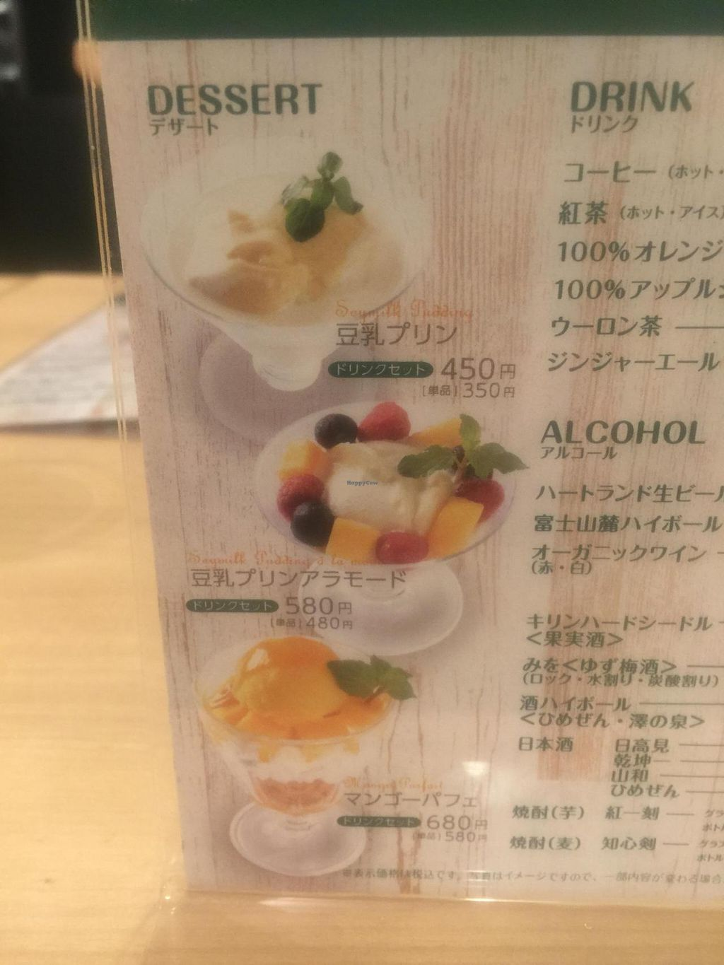 """Photo of T's Tan Tan  by <a href=""""/members/profile/Tiggy"""">Tiggy</a> <br/>Dessert menu - July 2015 <br/> July 2, 2015  - <a href='/contact/abuse/image/57492/107935'>Report</a>"""